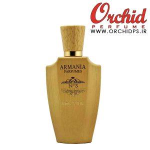 armania n3 orchidperfume.ir