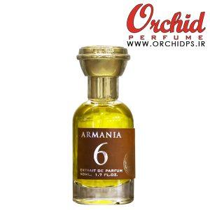 armania 6 extrait de parfum www.orchidps.ir